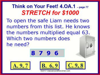 4.OA.1 THINK ON YOUR FEET MATH! Interactive Test Prep Game—Multiply Comparisons