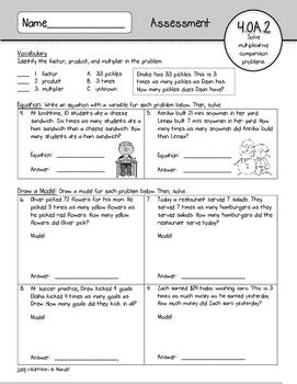 4.OA.2 Assessment: Comparison Problems