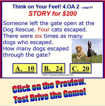 4.OA.2 THINK ON YOUR FEET MATH! Three in 1 Interactive Game:Multiply or Divide