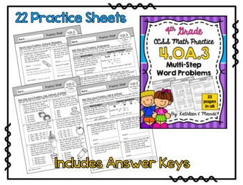 4.OA.3 BUNDLE: Multi-Step Word Problems