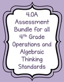 4.OA Assessment Pack for ALL 4th Grade OA Standards- 5 Ass