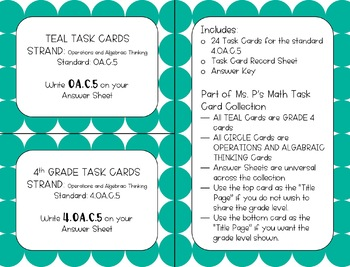 """4.OA.C.5 """"In and Out"""" Boxes 