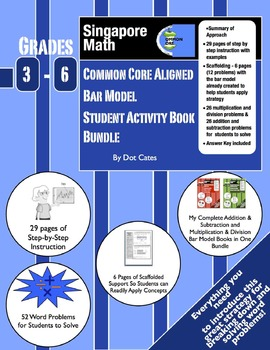 4 Operations Bar Model Student Activity Book Bundle: Intro