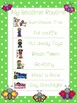 4 Printable Butterfly Daily Routine Charts.