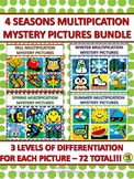 Fall, Winter, Spring, & Summer Multiplication Mystery Pictures Bundle