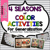 Color Activities*4 Seasons Bundle for Generalization {Auti