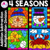 Color by Number Math Facts Seasons All Year BUNDLE