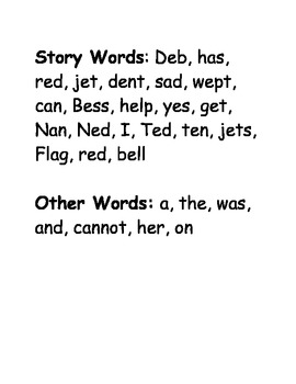 4 Decodable Short E Stories