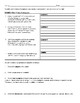 4 Sonnet Worksheets