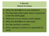 4-Square Words to Know Vocabulary Lesson