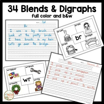 4 Square Writing:  Blends and Digraphs