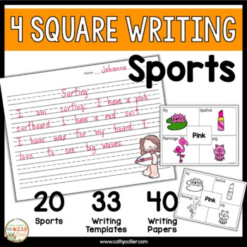 4 Square Writing:  Sports