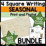 4 Square Writing Templates BUNDLE | Four Square Writing
