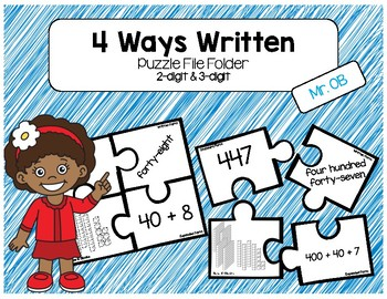 4 Ways Written Puzzle File Folders - Place Value 2 digit and 3 digit