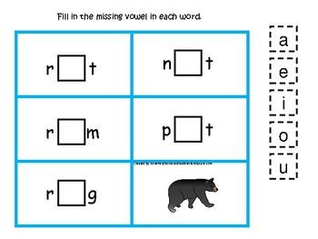 4 West Virginia State Symbols themed CVC Preschool Phonics Vowel Games.