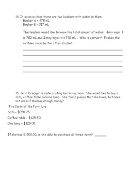 4 digit addition test