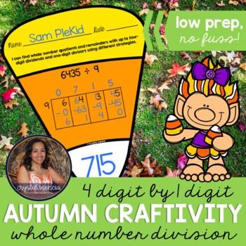 4 digit by 1 digit Autumn Craftivity