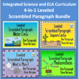 4-in-1 Leveled Scrambled Paragraph Bundle: Integrated Science and ELA Curriculum