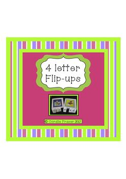 4 letter word Flip-ups CVVC CCVC words