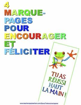 4 marque-pages pour encourager et féliciter vos étudiants (FRENCH)