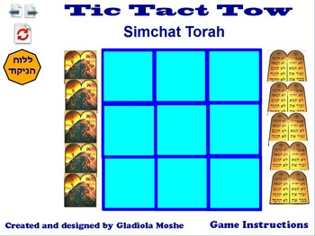 4 tic tack tow for Simchat Torah English