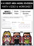 4 x 1 Digit Area Model Division Math Video and Worksheet
