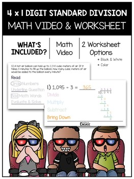 4 x 1 Digit Standard Division Math Video and Worksheet