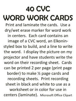 40 CVC Word Work Cards