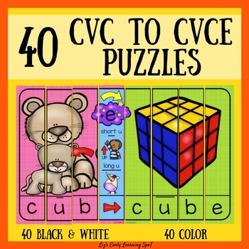 40 CVC to CVCe Magic E Word Puzzles: Short Vowels and Long Vowels