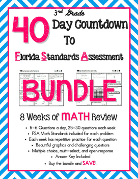 40 Day Countdown to FSA- BUNDLE Weeks 1-8