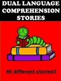 40 Dual Language Comprehension Stories - 20 English & 20 Spanish