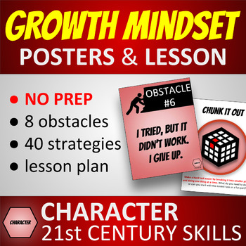 GROWTH MINDSET POSTERS to show students HOW to overcome obstacles