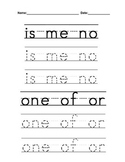40+ First Grade Sight Words