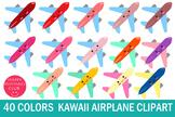 40 Kawaii Airplane Clipart - Plane Clipart Images-Cute Airplane Clipart