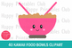 40 Kawaii Breakfast Bowl Clipart- Cereals Bowl Clipart- Bowls PNG Images