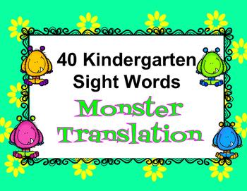 40 Kindergarten Sight words QR codes Scan, Read, Match - Monsters Edition!