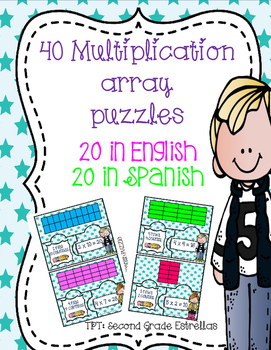 40 Multiplication Array Puzzles