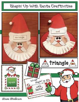"Christmas Craft: ""Shapin' Up With Santa!"" 2D Shape Activities"