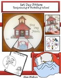 """First Day Jitters"" Wheel Craft For Retelling & Sequencing"