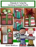 Needs & Wants Activities: Christmas Craft Christmas Bulletin Board