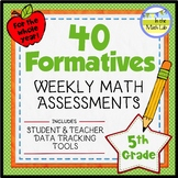 5th Grade Math Assessments ALL Common Core Standards