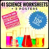 Science Worksheets, Workbooks and Posters No Prep Printable Bundle