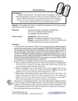 4101-11 Investigating Israelites