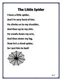Fluency Poems  ...Common Core Aligned.