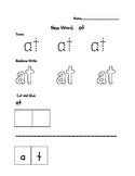 43 Sight Word Practice Pages