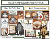 45% off: BUNDLED Hard & Soft Gg Activities, Centers, Crafts & Games