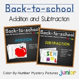 Color By Code Back To School Addition And Subtraction Worksheets Mystery Picture