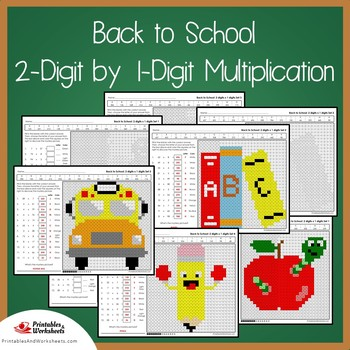 Back to School 2-Digit by 1-Digit Multiplication Coloring Pages