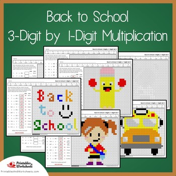 Back to School 3-Digit by 1-Digit Multiplication Coloring Pages