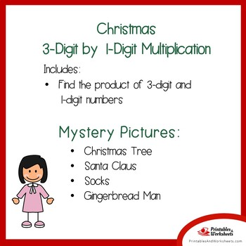 3x1 Multiplication Coloring Worksheet Christmas Mystery Math Sheets